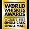 2016WWA-Worlds-Best-SingleCask-SingleMalt